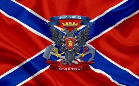 Сообщение Информбюро Армии Юго-Востока: Сегодня ВСУ нарушили перемирие 19 раз