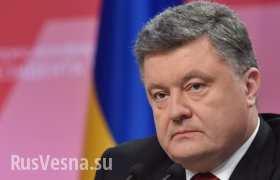Порошенко подписал бюджет Украины на 2015 год