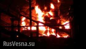 Взрыв на ж/д станции в Харьковской области — диверсия, — прокуратура