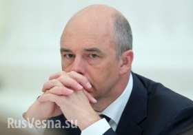 Силуанов: РФ готова рассмотреть возможность оказания финансовой помощи Греции