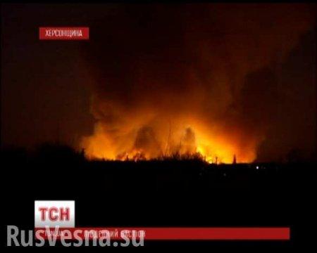 Сегодня утром в Херсонской области взорвался склад боеприпасов, трое военных погибли, 11 ранено, 10 сбежали