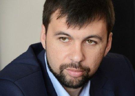 В ДНР назвали условия прекращения бойни в Донбассе
