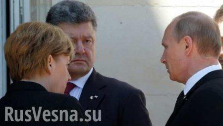 11 февраля в Минске должна состояться встреча в «нормандском» формате, — Путин (ВИДЕО)