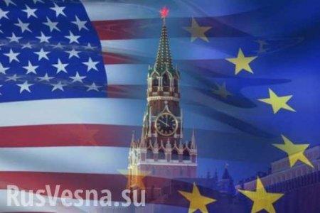 США думают, что русские свернут, потому что раньше всегда сворачивали