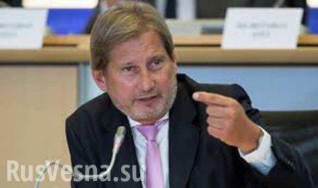 Комиссар ЕС потребовал от Порошенко перестать спекулировать и начать реализовывать Минские соглашения