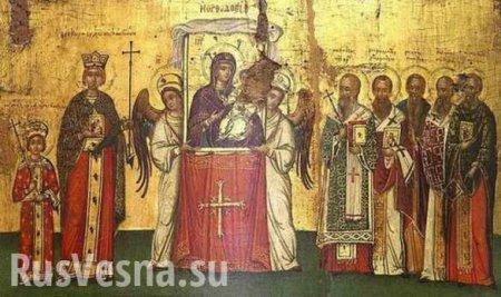 Сегодня христианский мир празднует Торжество Православия