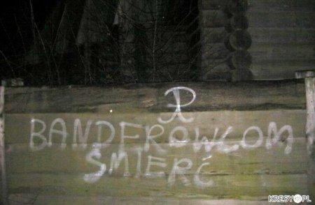 Во Львове появились надписи за «Польский Львов» и «Бандеровцам – смерть!»