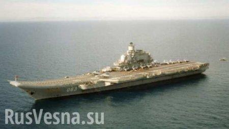 Запад не верит в новый российский авианосец