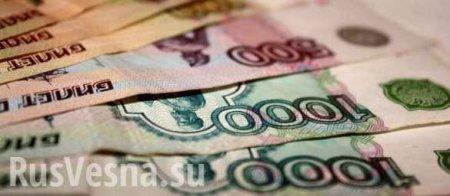 Доллар опять превысил 63 рубля