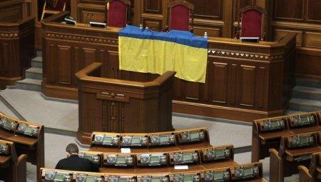 Хунтовский парламент сорвёт минские соглашения «о перемирии»