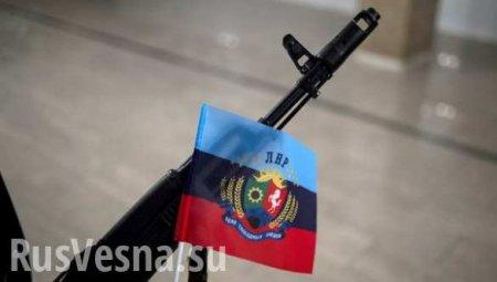 Народный совет ЛНР принял закон «О военном положении»