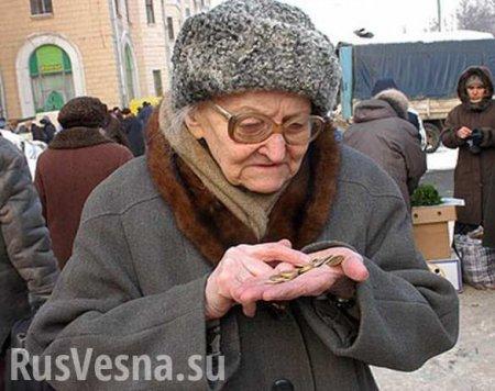 Рост уровня бедности на Украине в 2015 году ожидается до 33%, — украинские эксперты