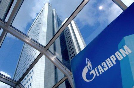 «Газпром» назвал дату возобновления поставок газа на Украину