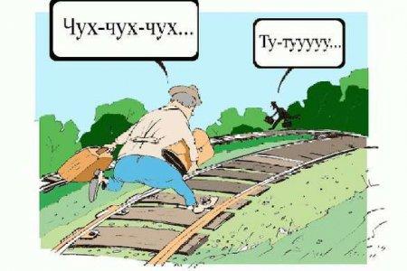 Эксперт: «Шелковый путь» экономически невыгоден