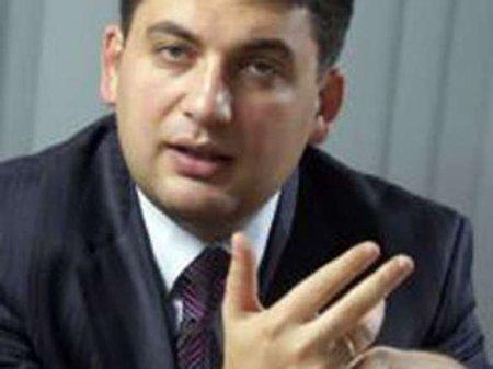 Скепсис относительно нового правительства Украины: обзор ключевых западных СМИ