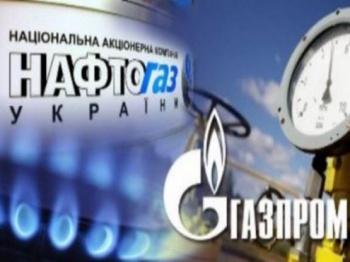 Киев требует взыскать с«Газпрома» $3млрд.