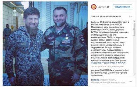Кадыров отшутился от слухов о покушении на него