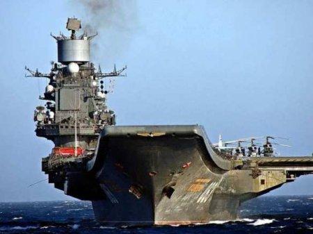 Авианосец «Адмирал Кузнецов» отправится вЕгипет
