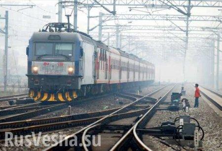 Крах «украинской мечты»: «Новый шёлковый путь» из Китая в Англию пройдёт через Казахстан и Россию