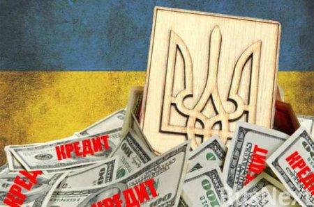 Украинский министр обвинил Россию в потере рабочих мест