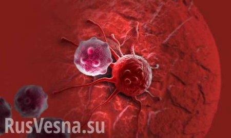 В России завершаются испытания революционного лекарства от рака