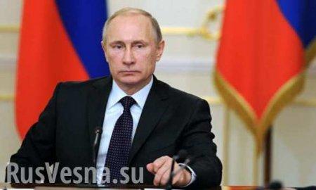 Преемника президента может выбрать только российский народ, — Путин