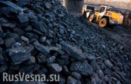 ВАЖНО: ДНРиЛНРмогут поставлять уголь вТурцию, — замминистра экономики РФ