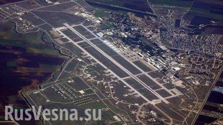 Турция не пустит немецких депутатов на авиабазу НАТО
