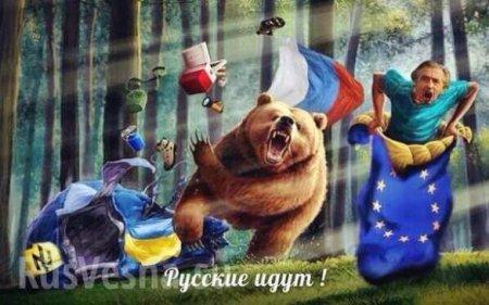 НАТО провела учения «поотражению нападения России настраны Балтии»