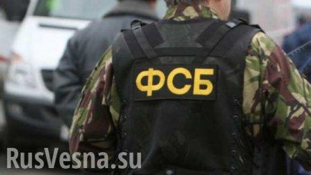 ФСБзадержала украинца, пытавшегося тайком попасть накрымский курорт