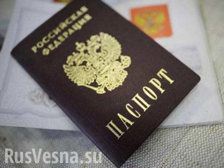 Россиян будут пускать на Украину только по биометрическим паспортам