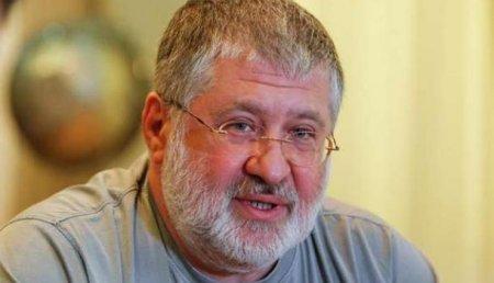 11 друзей Коломойского: бывшим акционерам «ПриватБанка» закрыт выезд с Украины