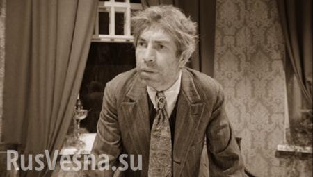 Скончался исполнитель роли Шарикова в «Собачьем Сердце»