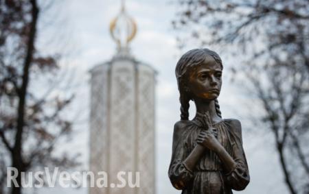 Зрада: ВИзраиле отказываются признавать голодомор геноцидом украинцев