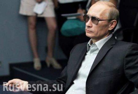 Путин: При выборе одежды стараюсь «не заморачиваться» (ВИДЕО)