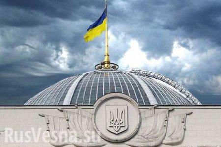 «Издевательство над туземцами», — в Раде прокомментировали заявление Юнкера по Украине