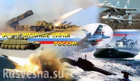 После войны с Грузией российская армия уже не колосс на глиняных ногах, — польские СМИ