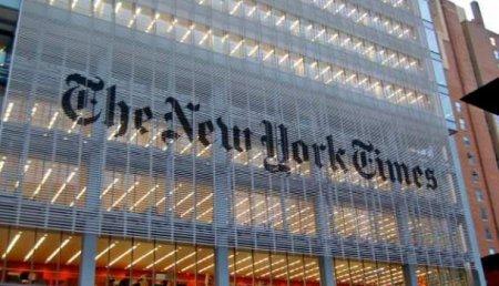 Журналистов New York Times пригласили посетить Крым