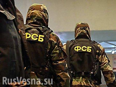 ФСБ задержала на границе украинского военного