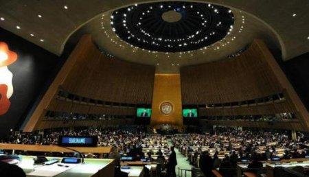 Китай, Сербия и Белоруссия проголосовали против резолюции ООН по Крыму