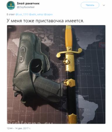 «Кортики на часы не обменяем!»: офицеры России устроили флешмоб в Сети (ФОТО)