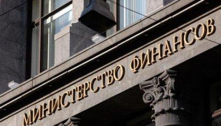 Минфин РФ: России могут грозить новые финансовые санкции