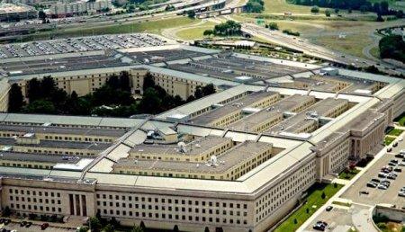 Нью-Йорк, Сан-Франциско иФиладельфия подали иск против Пентагона