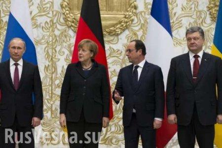 В Госдуме ждут санкции против Франции и ФРГ как гарантов минских соглашений