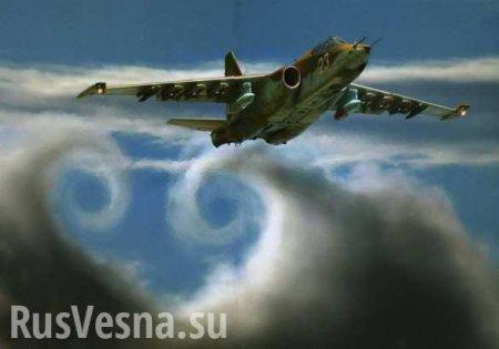 Ас штурмовой авиации: О погибшем в Сирии пилоте Су-25 рассказали в Приморье