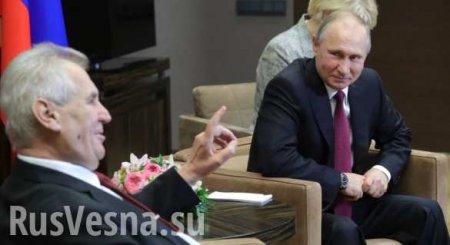 Президент Чехии объяснил, вчём успех Путина