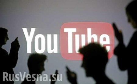 На YouTube произошел масштабный сбой