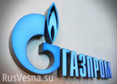 «Газпром» готов построить третий «Северный поток»