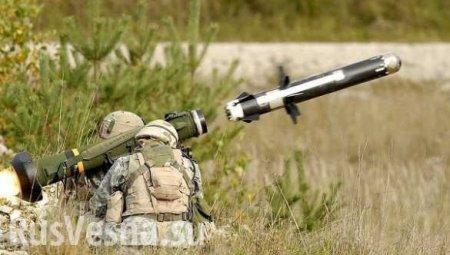 В бюджете США запланировано летальное оружие для Украины
