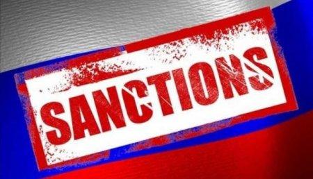 США готовят законопроект о расширении санкций против России